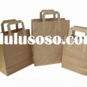machine made kraft paper bag for clothes and shoes