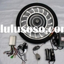 new brushless electric bicycle/e-bike motor
