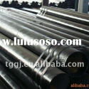 Hign-frequency straight seam welded pipe