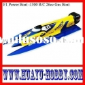 gas rc boat/radio control gas boat high speed/F1 Power Boat -1300 R/C 26cc Gas Boat