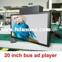 20 inch digital photo frame(VP200C)