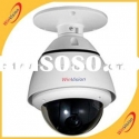 outdoor mini high speed dome camera,ptz camera,CW-HM6805