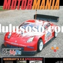 4WD R/C CAR, 30cc R/C Car, 1/5 scale gas-powered car toy