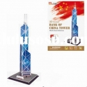 Educational Toys EPS Paper Game Bank of china tower 3D Paper Model Puzzle