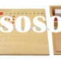 Montessori woden educational toy -multiplication board set
