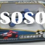 High-speed remote control car