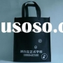 black non woven promotion shopping bag