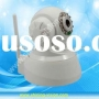 home use security baby monitor wireless/ wired ip camera