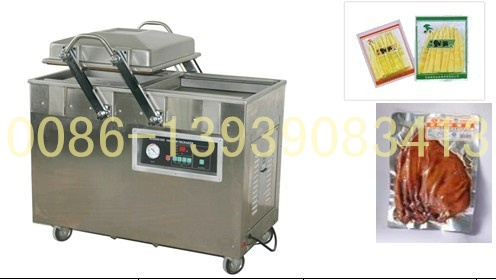 Nitrogen Vacuum packaging machine for fish and poultry meat0086-13939083413