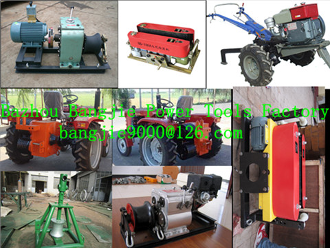 Cable wire winch,wire rope winch,cable pushers