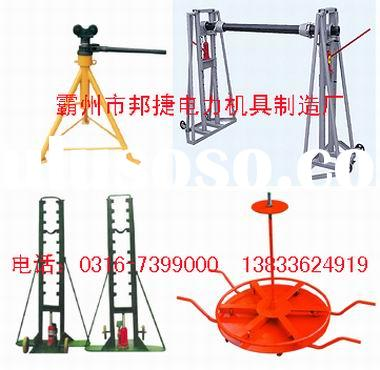 cable drum jacks, cable drum stand,cable drum lifting