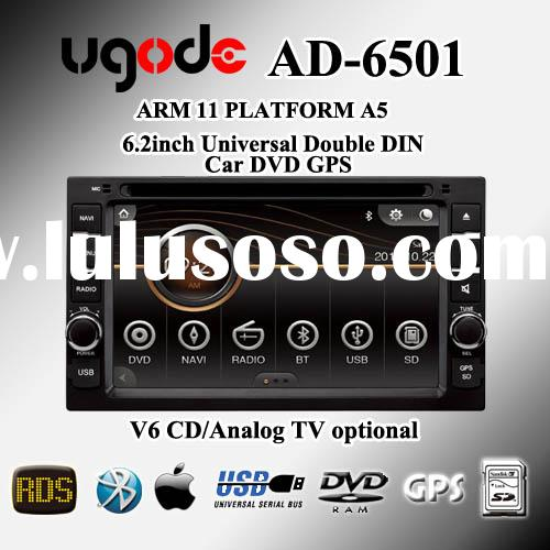 Universal two din car DVD GPS navigation player AD-6501