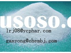 body care medical raw material Tobramycin