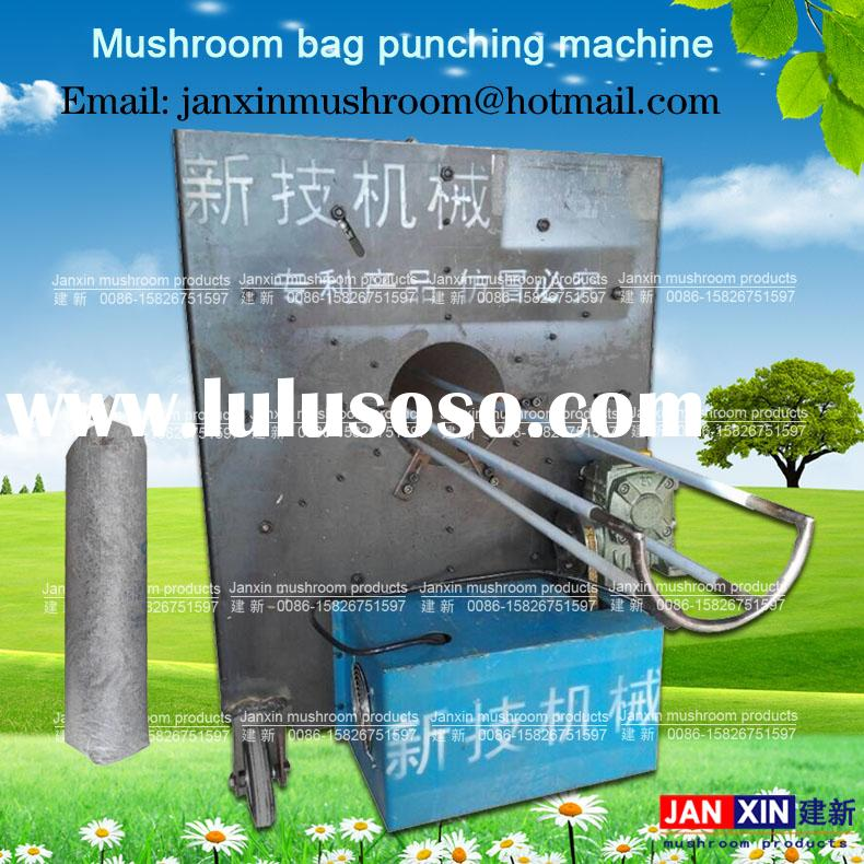 Shiitake oyster mushroom planting bag hole punching machine
