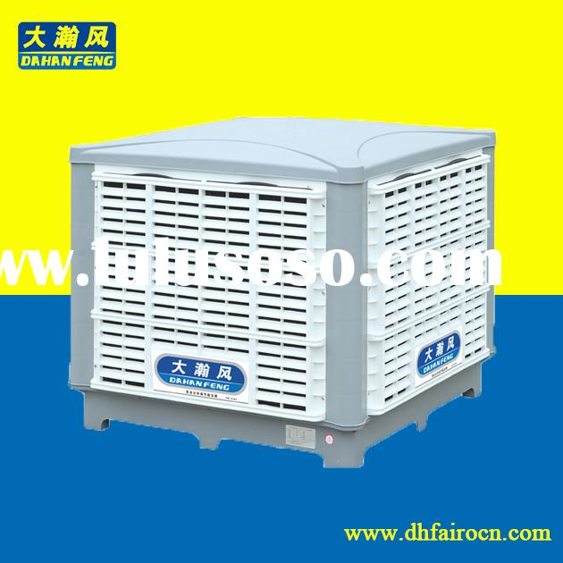 DHF 18000 air volume wall type evaporative cooler water air cooler greenhouse