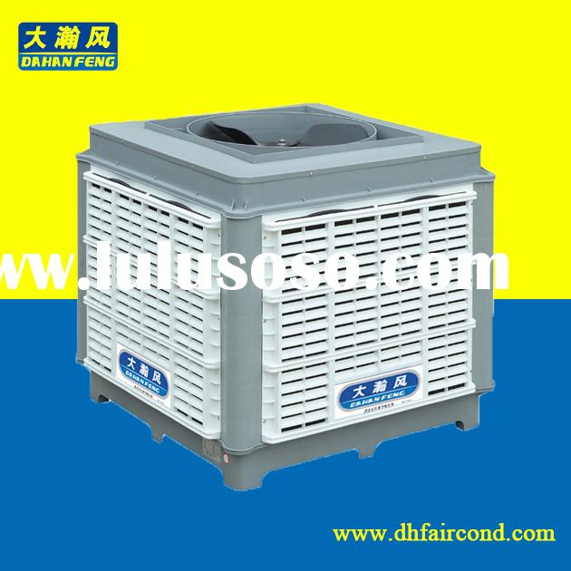DHF wall type 18000 upside evaporative air cooler water air cooler