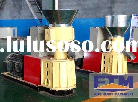 Factory Price Best Quality Small Wood Pellet Mill For Sale
