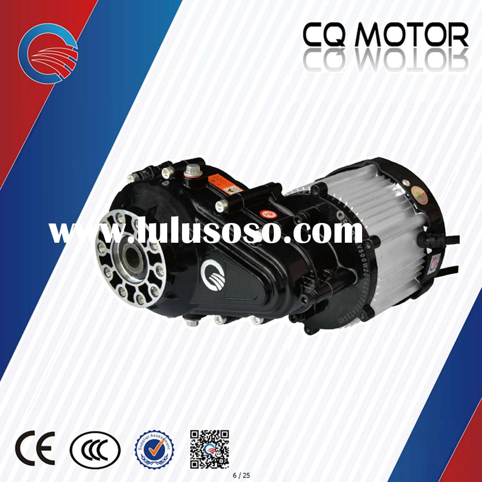 Electric Tricycle Vehicle Drive Gear Differential Motor