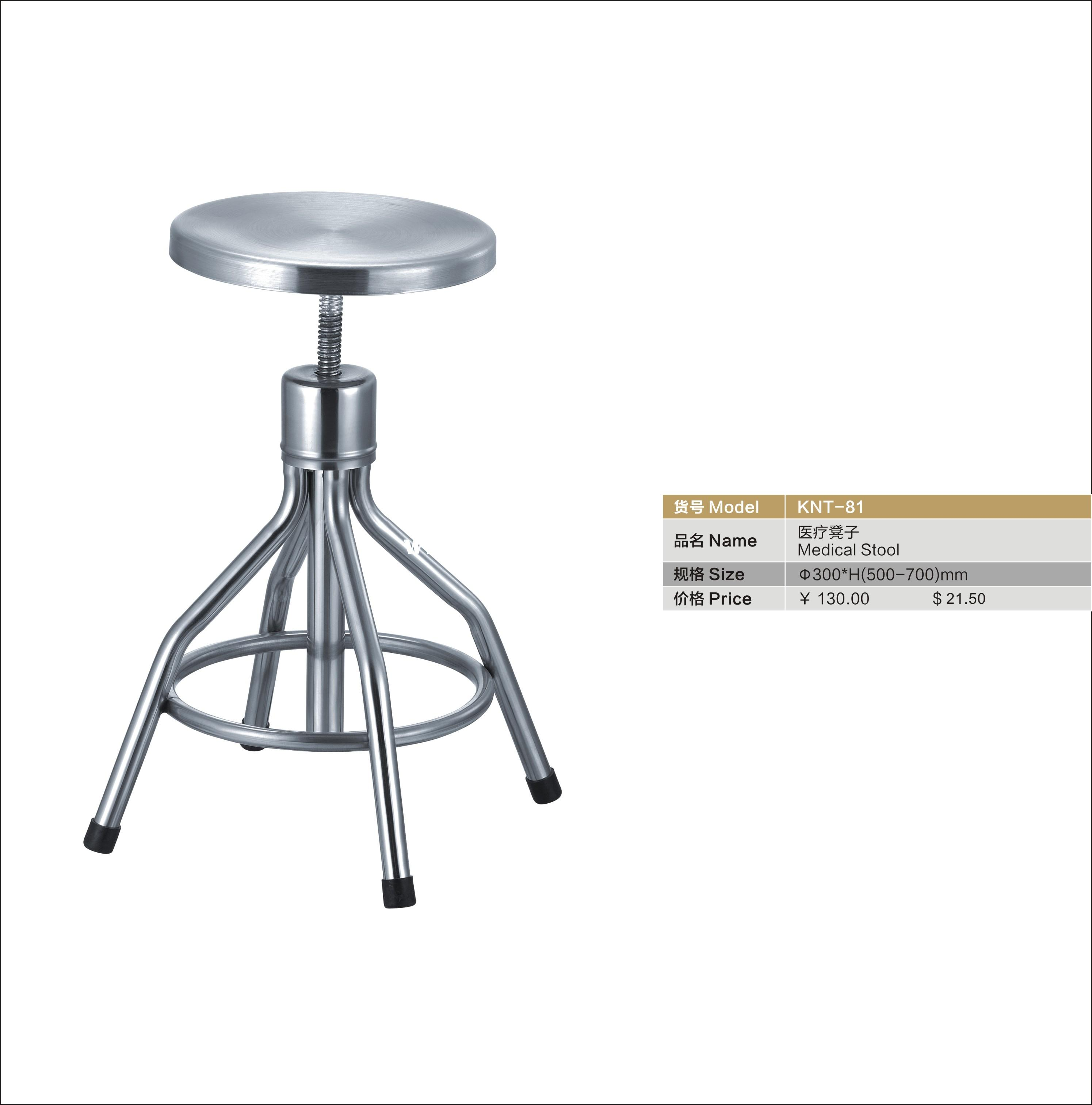 Medical Stool Foot Stool For Sale Price China
