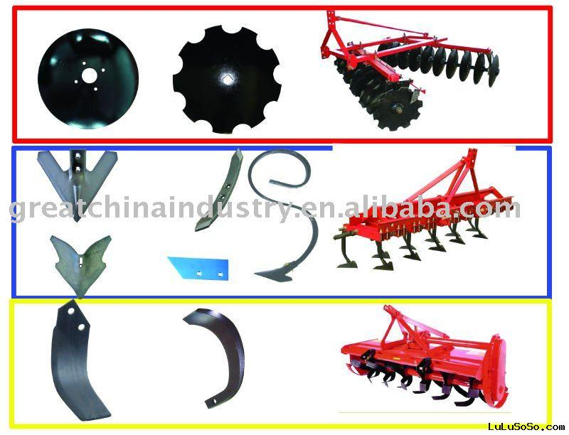Agricultural Cultivator Blades