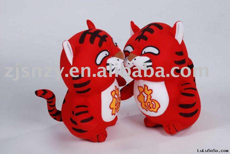 Bamboo Charcoal Toy Tiger