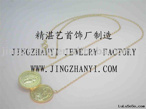 Brother Gold & Silver necklace