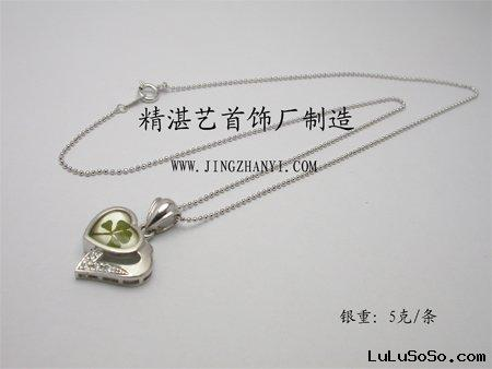 Four clover Lucky Charm silver necklace (Custom Design Only)