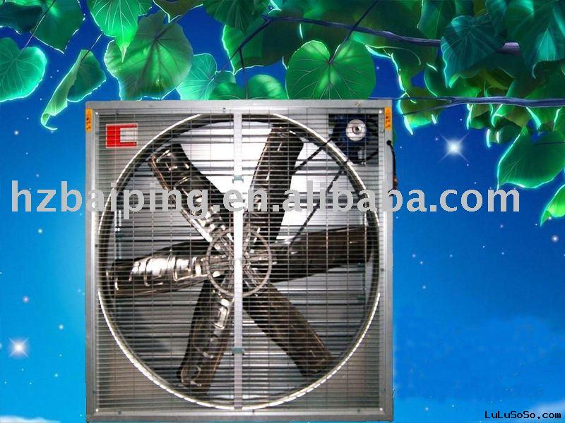 Industrial air cooling fan