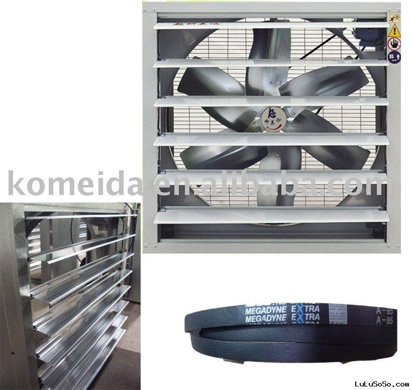 Poultry house exhaust fans