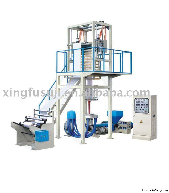 agriculture film blowing machine