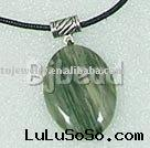 gemstone necklace,discount pendant