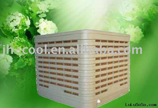 greenhouse air conditioner