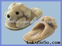 kids' slippers & toy slippers