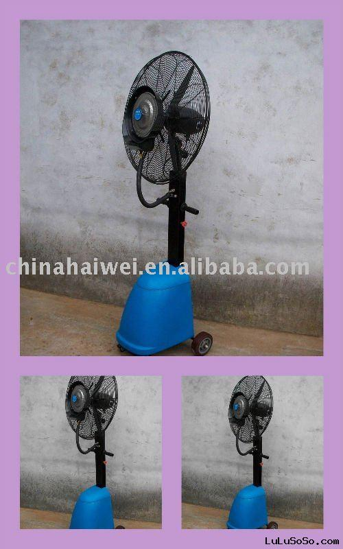 push type centrifugal water spray fan