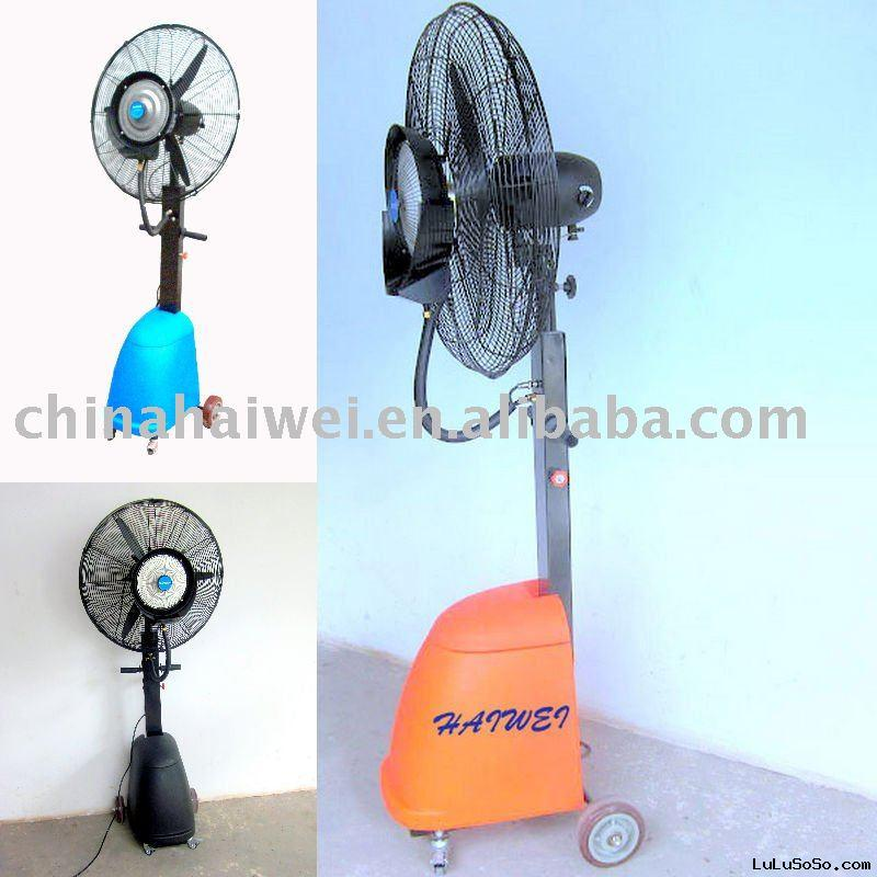 water spray air cooling fan