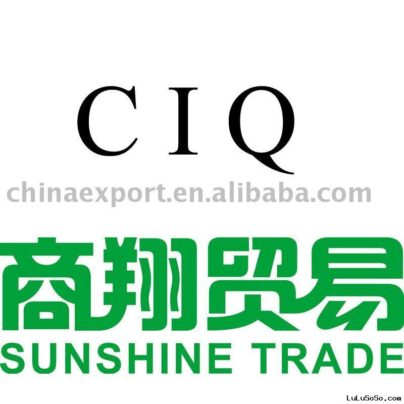 CIQ test agent in China