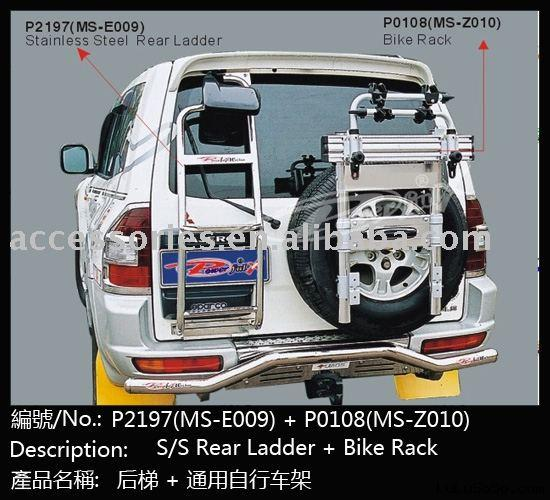 P2197(MS-E009)Stainless Steel Rear Ladder+P0108(MS-Z010)Bike Rack