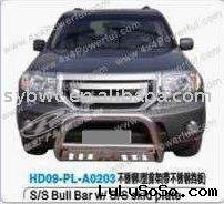S/S Bull Bar With S/S Skid Plate