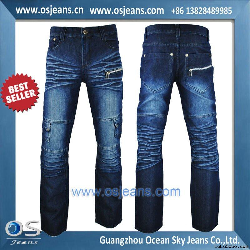 2011 hot sale new design best seller jean pants (sample is offered before orders)