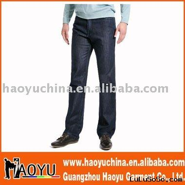 2011 hot sell fashion new style denim fabric jeans(HY1084)