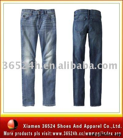 Classic! Skinny Fit Jeans