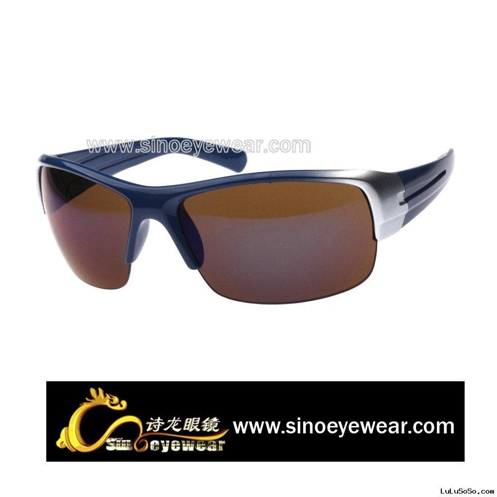 Designer sports sunglasses