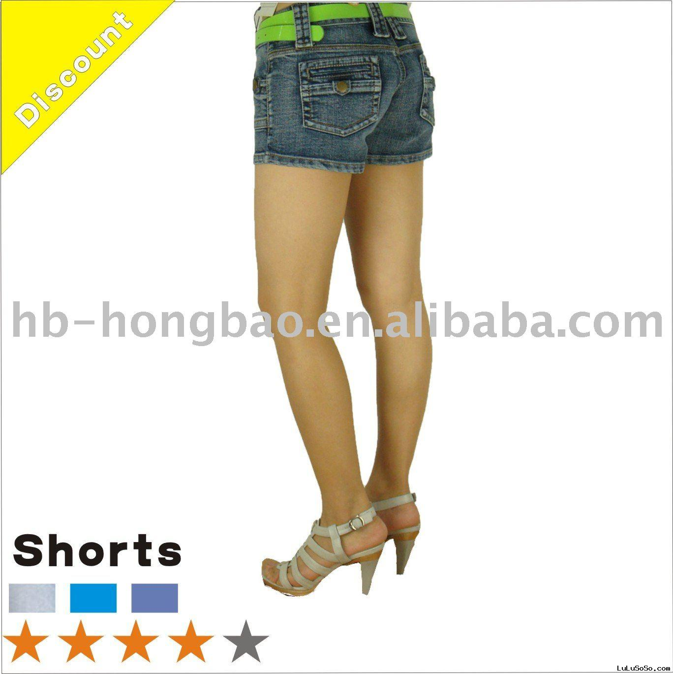 Discount Designer Short