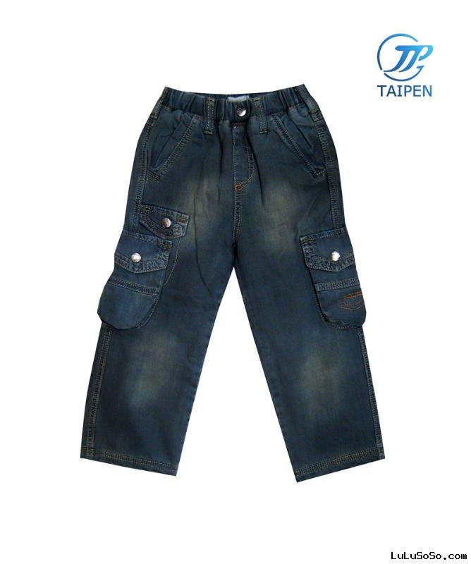 Fashion Children Jeans(Kid's Jeans,Denim Jeans, kids jeans, kids wear, children clothing)