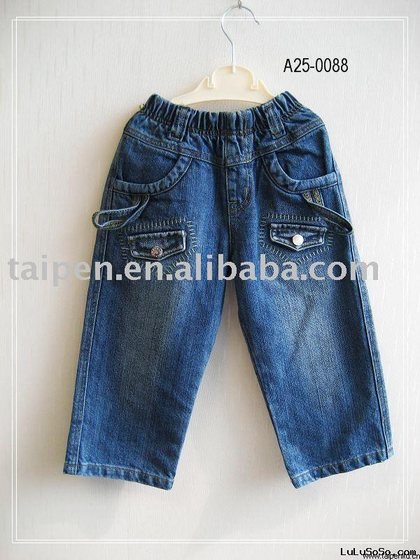 Kids' Denim Jeans(Kid's Jeans,Denim Jeans, kids jeans, kids wear, children clothing)