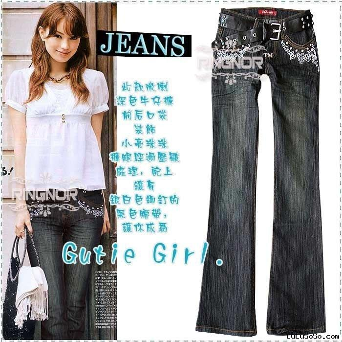 Lady dress,Fashion wear,Fashionable Diamond Ornament Dark Color Jeans Pants R712063
