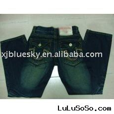 Newest style! Brand jeans