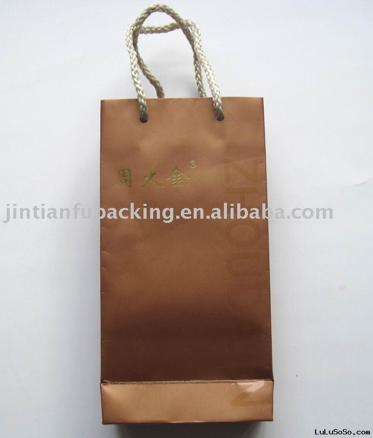 brown gift paper bag
