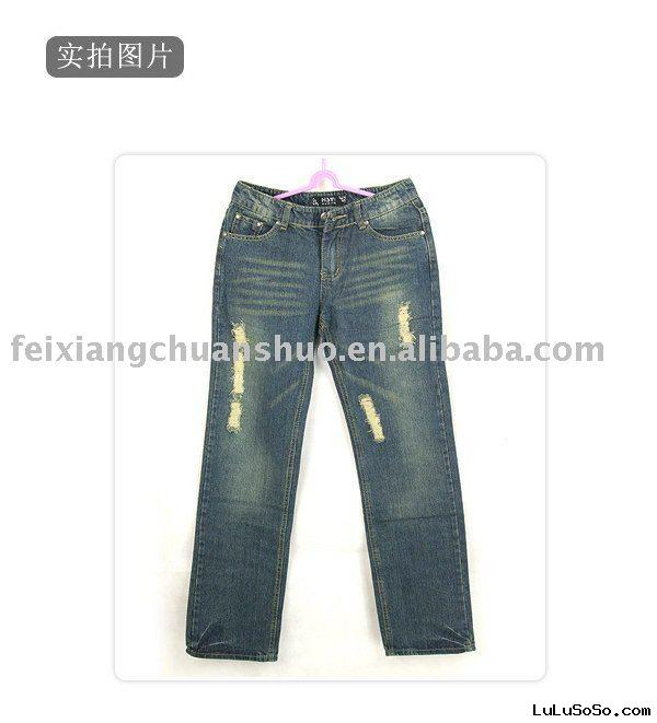 newest low rise jeans