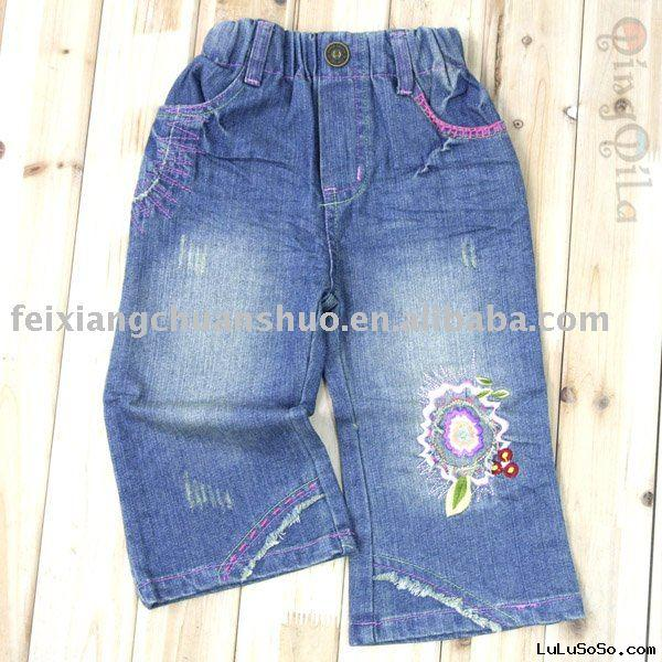 newest womens silver jeans